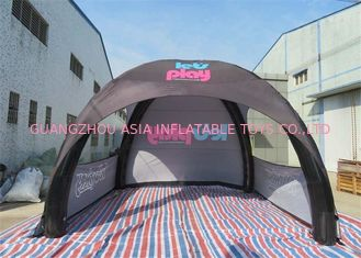 China Printed Large Inflatable Tents For Camping With Nylon Fabric Or PVC Tarpaulin factory
