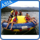 Sealed 3m Inflatable Floating Spin Water Disco Boat For 8 Person Blue / Yellow