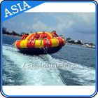 Spinning Inflatable Disc Boat For 12 People / Inflatable Spin Boat Water toys